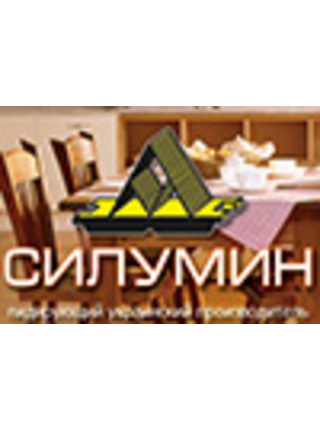 "ООО ""СИЛУМИН"" (Украина)"