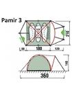 Палатка RockLand Pamir 3 2014 (3 места)