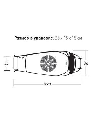 Спальный мешок Nova Tour Алтай -10 (V2), 0/-10