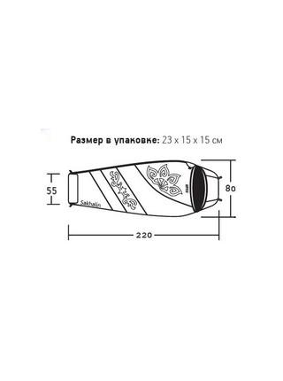 Спальный мешок Nova Tour Сахалин 0 V2, +10/0